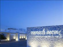 Patmos Aktis Suites and Spa Hotel