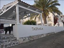 Tasmaria Apartments