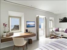 Grace Santorini Hotel: Junior Suite with Plunge Pool