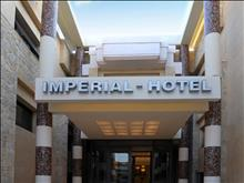 Imperial Hotel: Entrance - photo 3