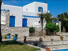Sea View Hotel Paros - photo 1